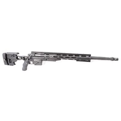 Ares MS700 (MSR-012 / MSR-013) - Spring Sniper Rifle